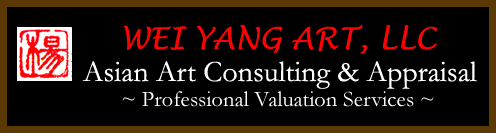 Wei Yang Asian Art Consulting & Appraisal